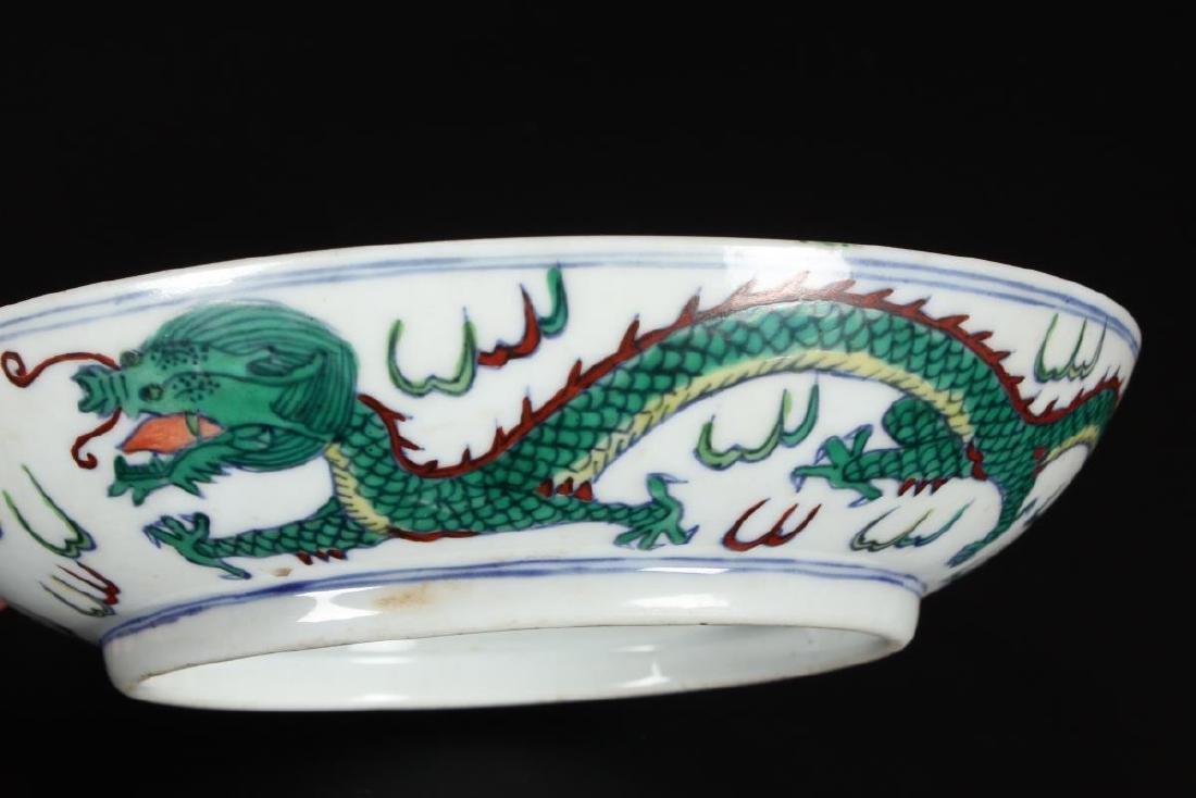 Chinese Famille Vert Porcelain Dish, - 6