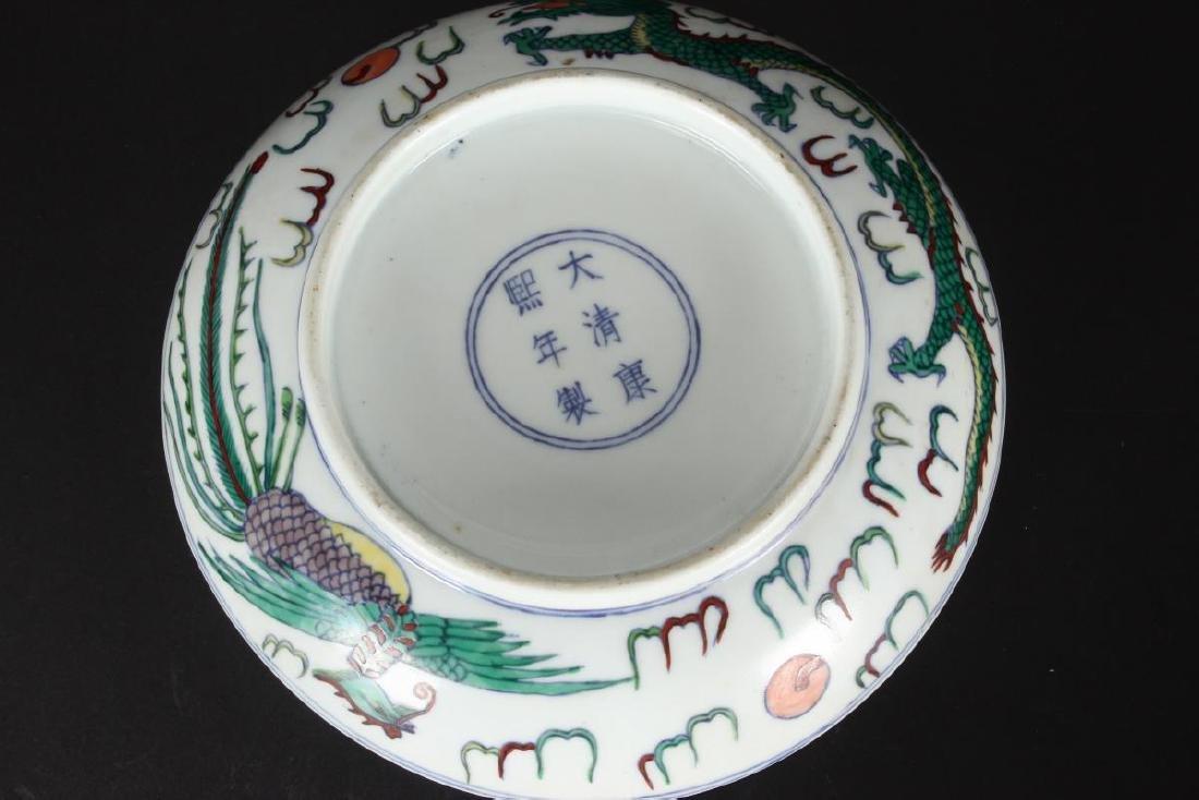 Chinese Famille Vert Porcelain Dish, - 7
