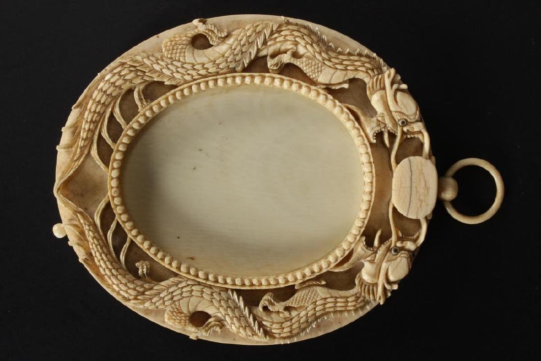 Chinese Late Qing Dynasty Portrait Frame,