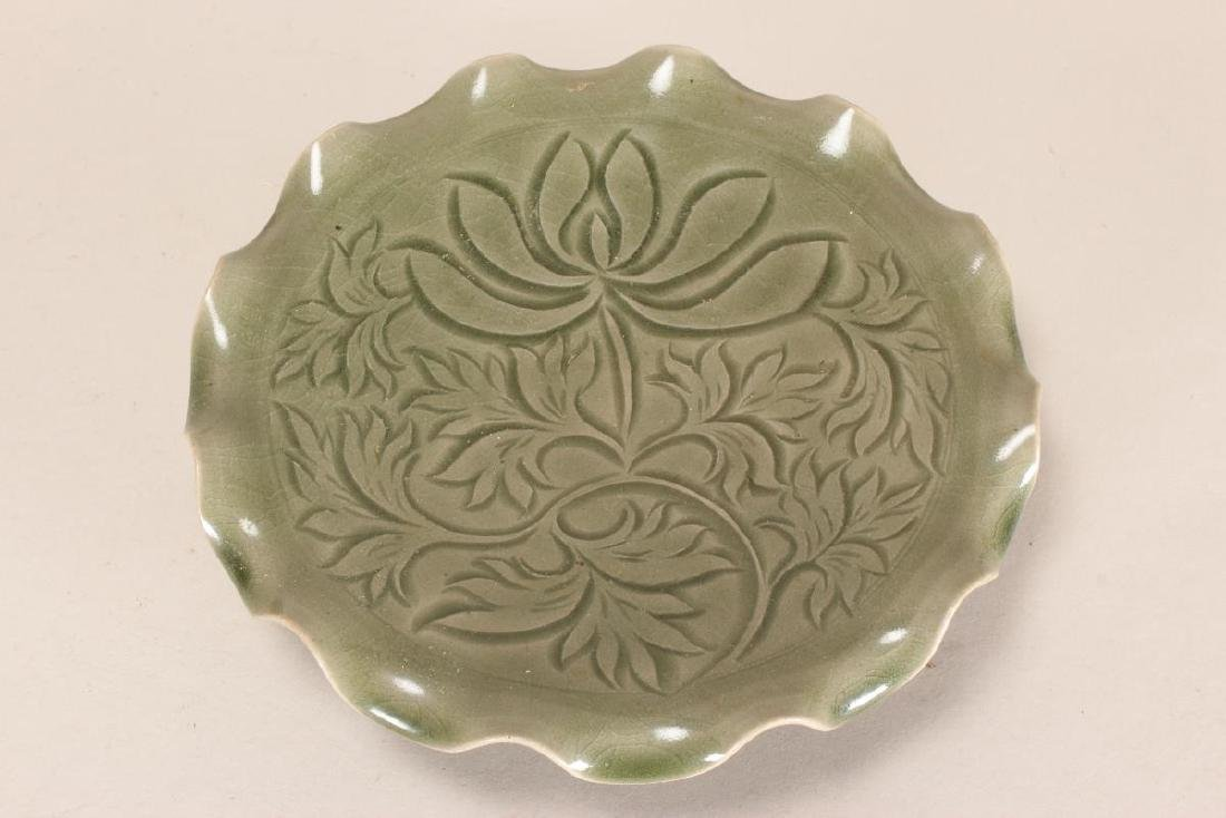 Chinese Northern Celadon Glazed Dish, - 2