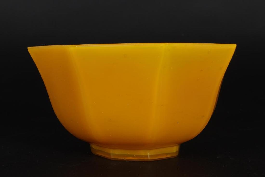Delightful Chinese Peking Glass Bowl, - 2