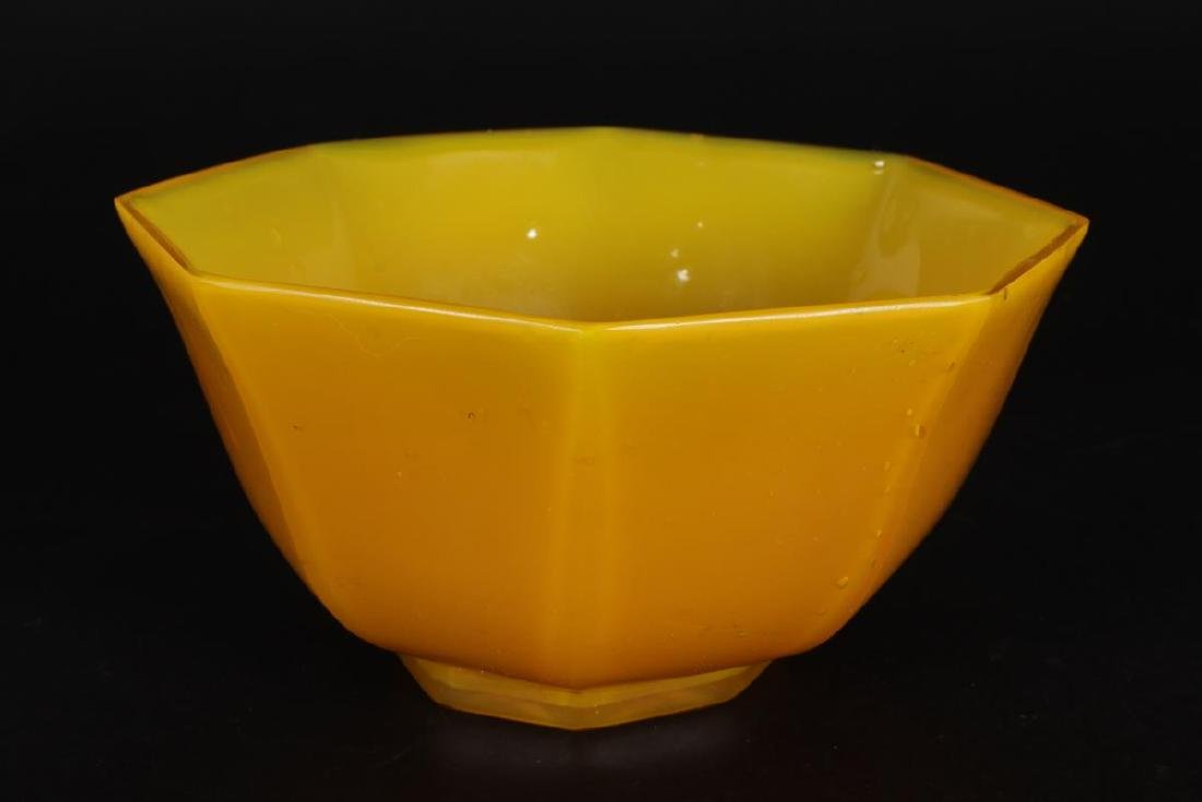 Delightful Chinese Peking Glass Bowl, - 3