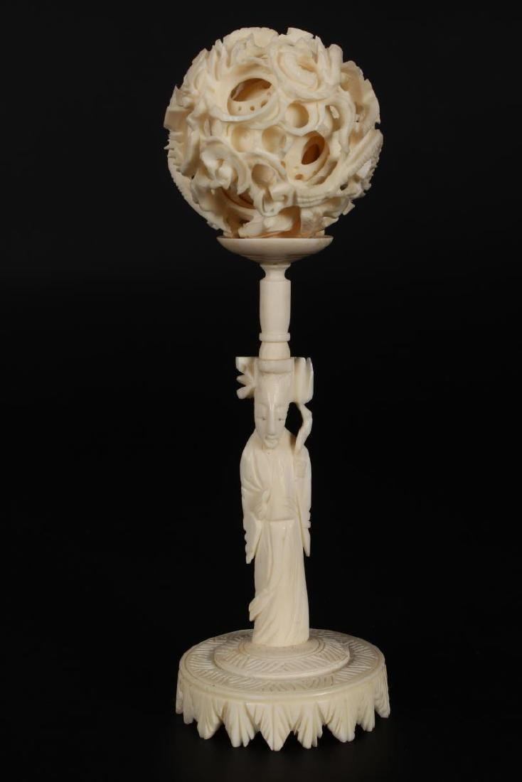 Chinese Carved Puzzle Ball and Stand,