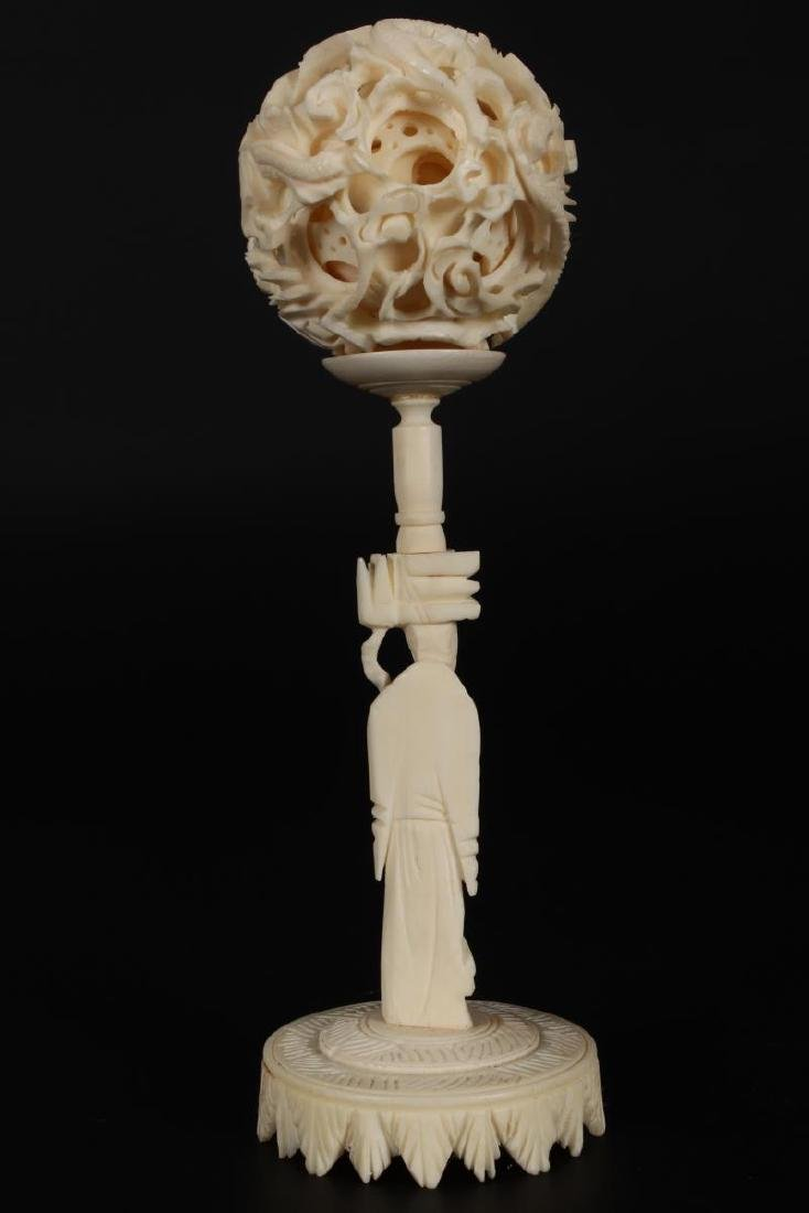 Chinese Carved Puzzle Ball and Stand, - 3