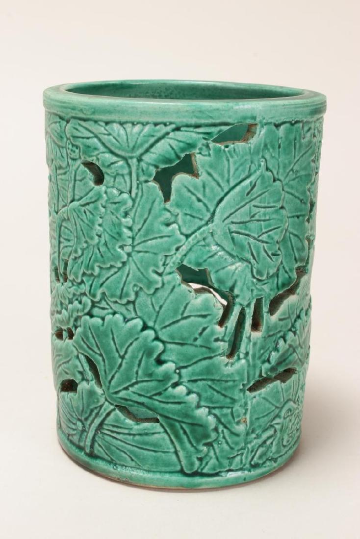 Chinese Porcelain Pierced Brush Pot,