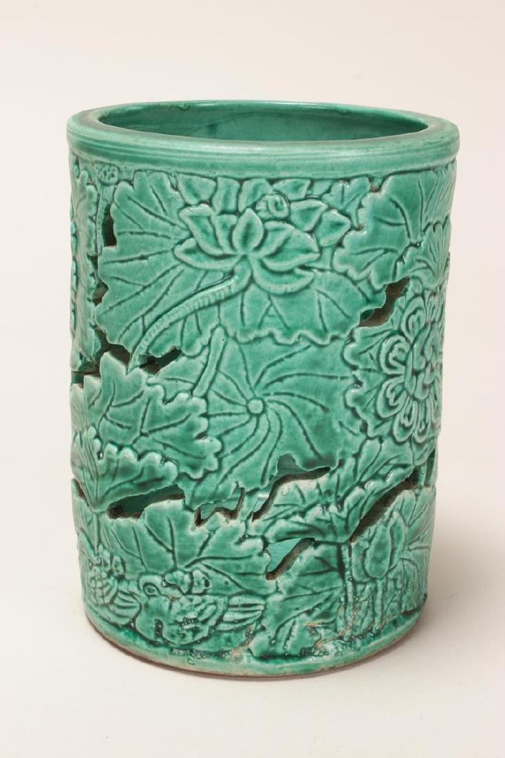 Chinese Porcelain Pierced Brush Pot, - 2