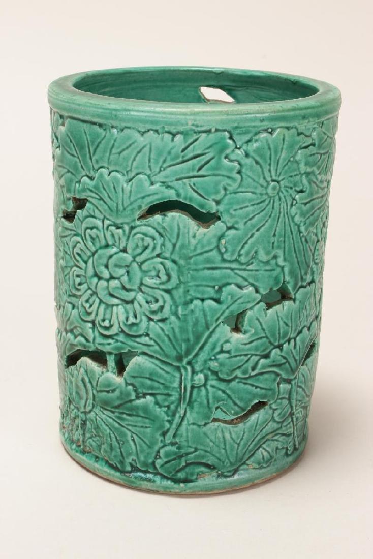 Chinese Porcelain Pierced Brush Pot, - 3
