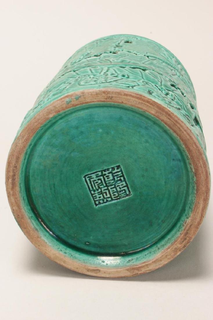 Chinese Porcelain Pierced Brush Pot, - 4