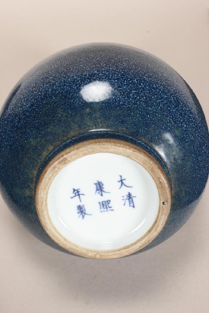 Chinese Mottled Glaze Porcelain Vase, - 3