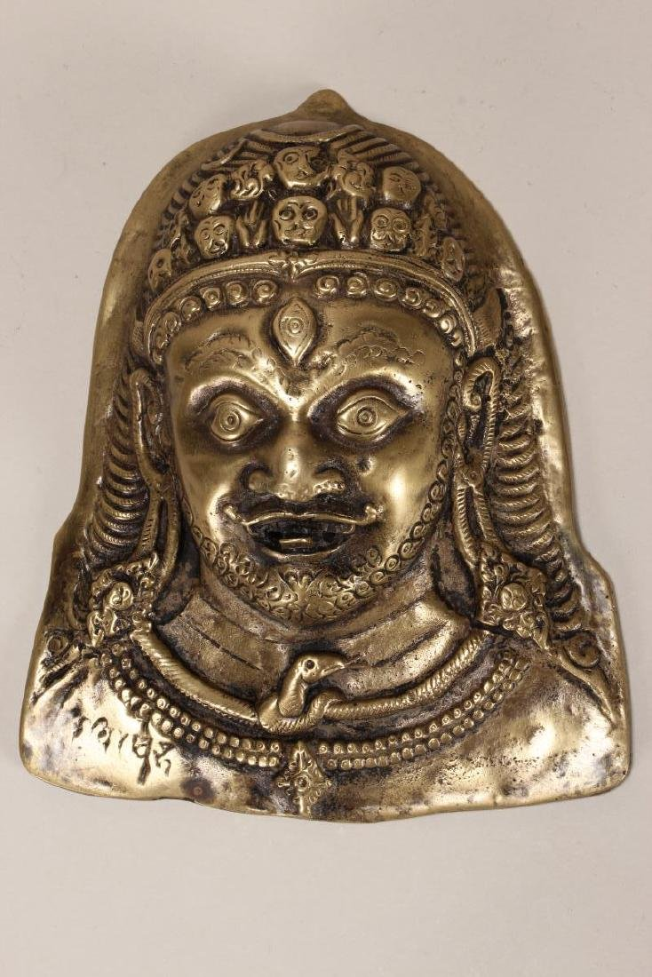 Cast Bronze Nepalese Mask of The God Bhairava,