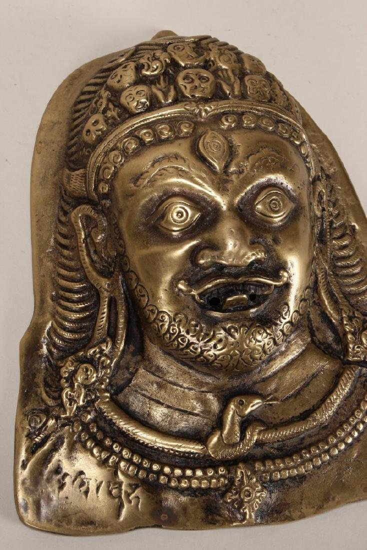 Cast Bronze Nepalese Mask of The God Bhairava, - 2