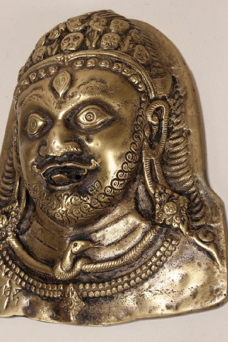 Cast Bronze Nepalese Mask of The God Bhairava, - 3