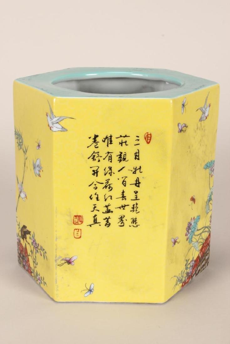 Chinese Famille Jaune Porcelain Brush Pot, - 4