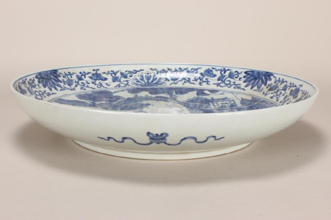 Chinese Blue and White Porcelain Charger, - 4