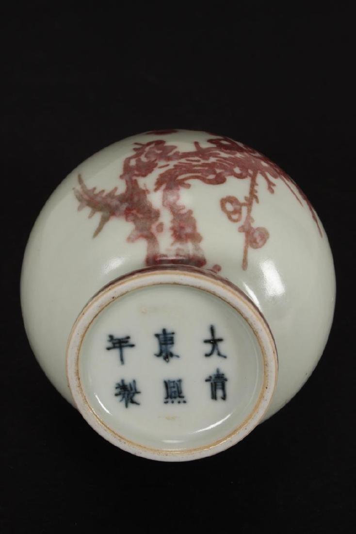 Chinese Miniature Porcelain Vase, - 4