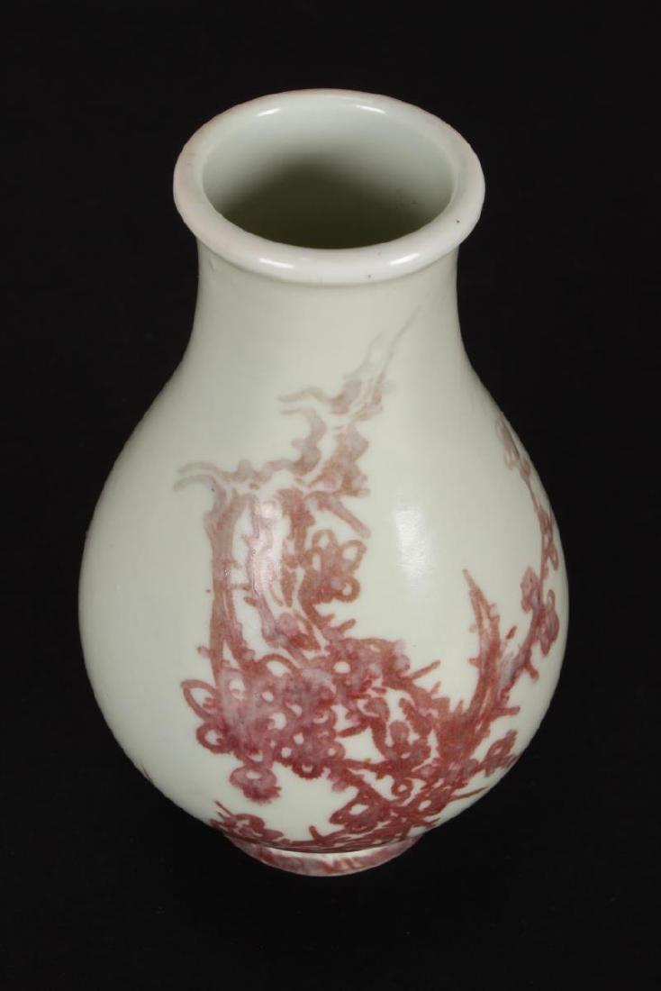 Chinese Miniature Porcelain Vase, - 5