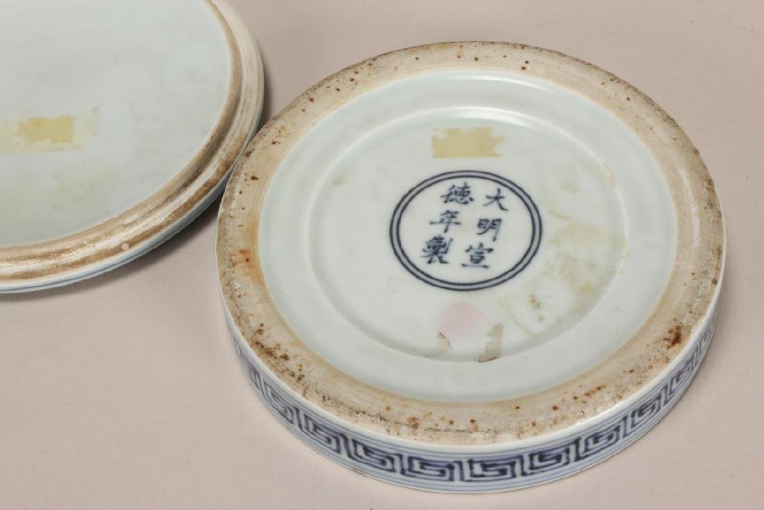 Chinese Blue and White Porcelain Ink Pot, - 4