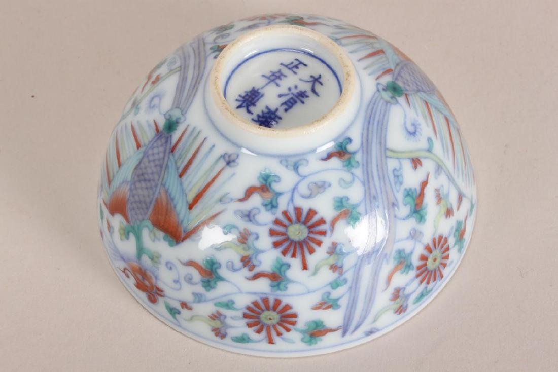 Chinese Doucai Porcelain Wine Cup, - 3