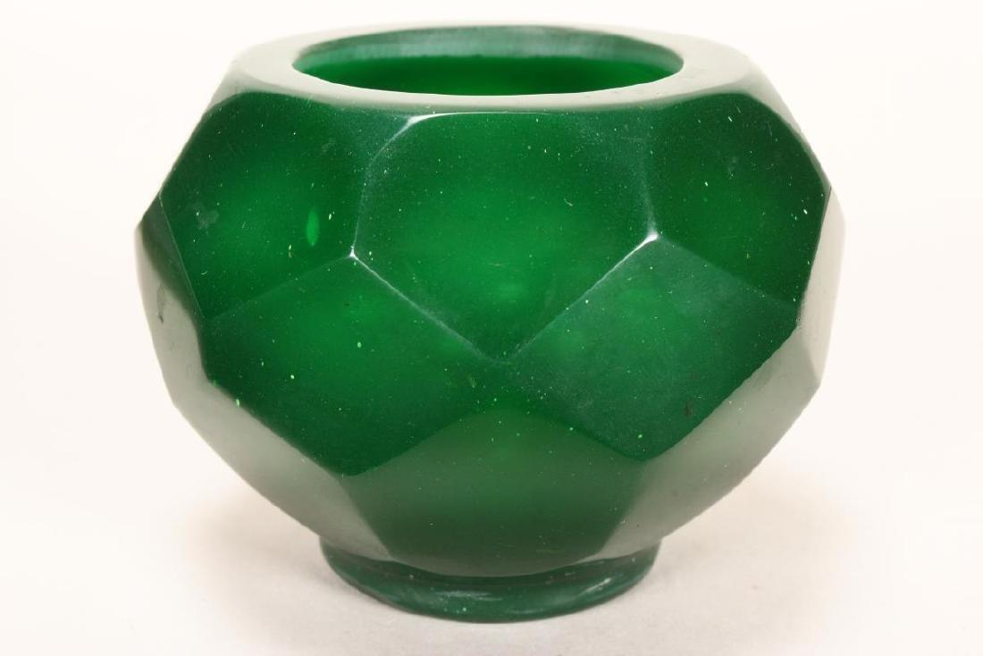 Chinese Peking Glass Squat Vase,
