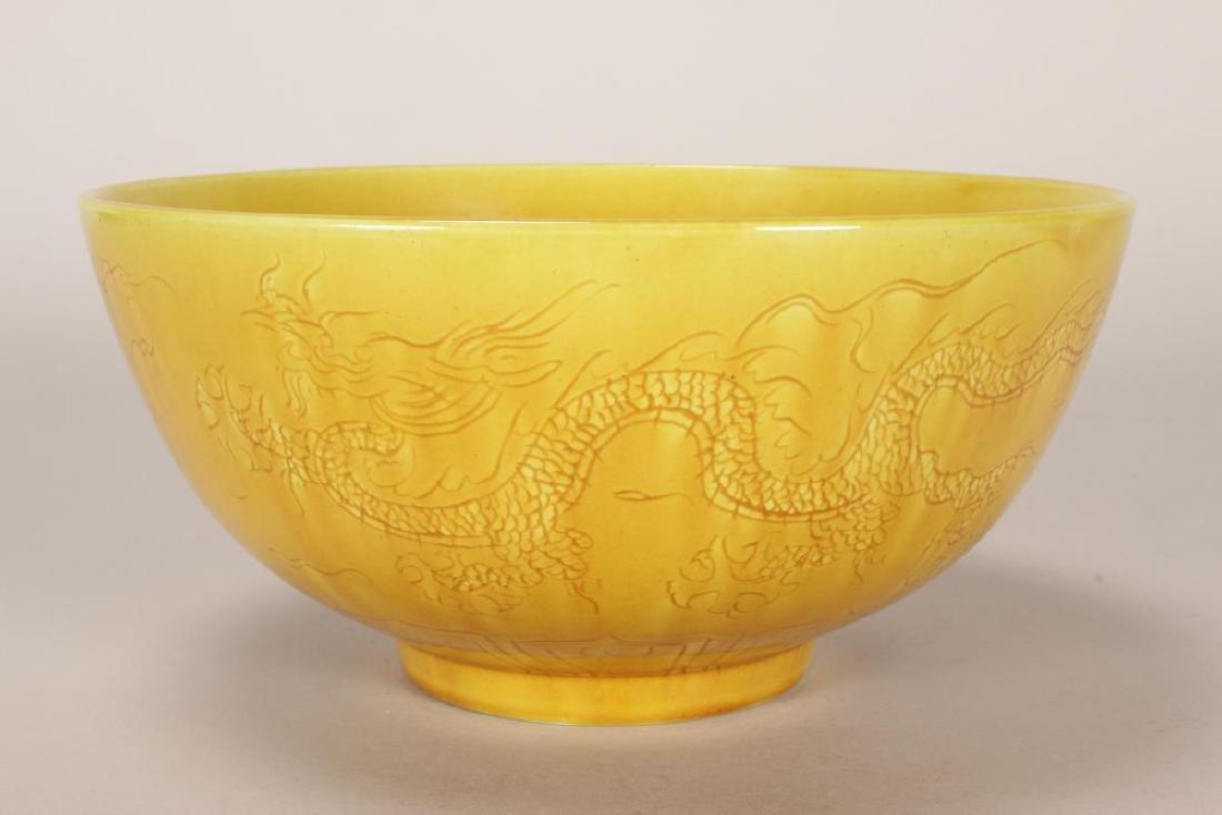 Chinese Yellow Porcelain Deep Bowl,