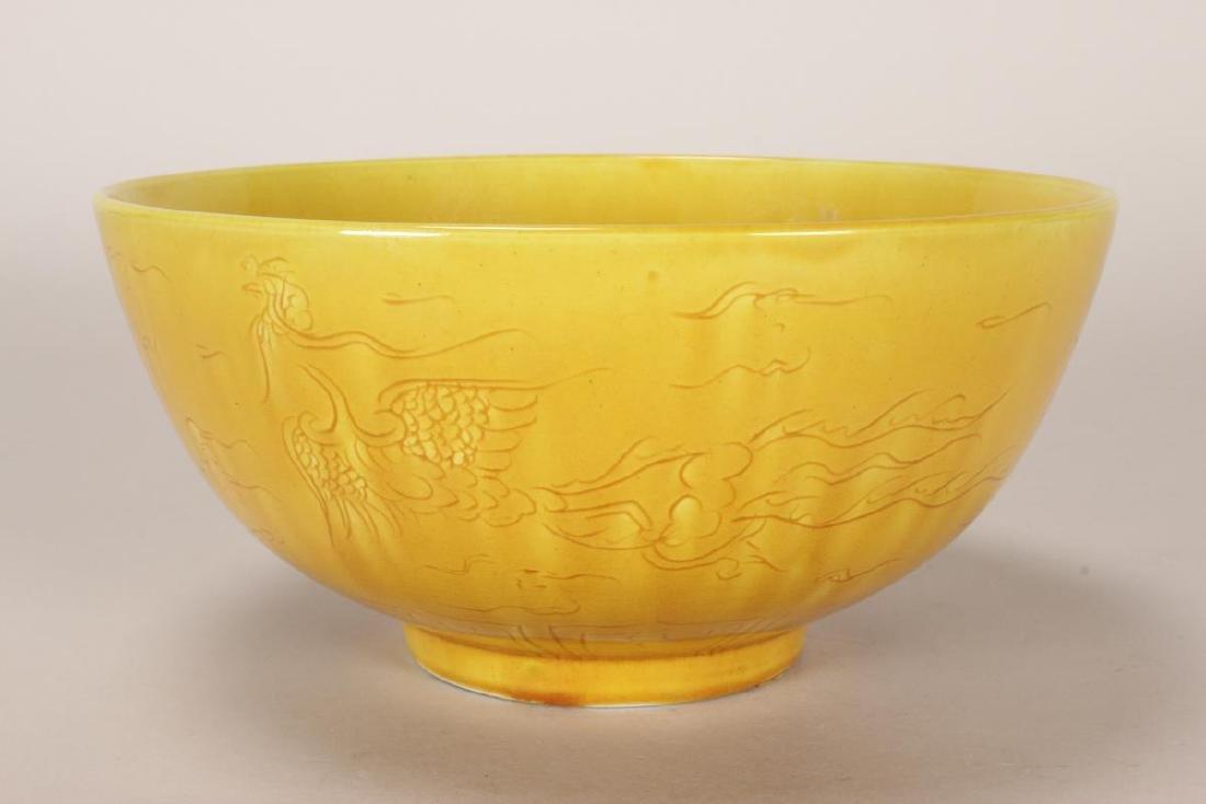 Chinese Yellow Porcelain Deep Bowl, - 2