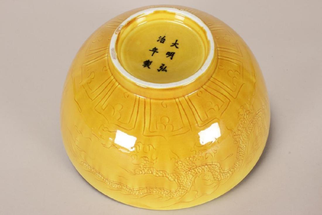 Chinese Yellow Porcelain Deep Bowl, - 4