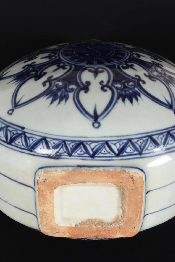 Chinese Blue and White Porcelain Moon Flask, - 3
