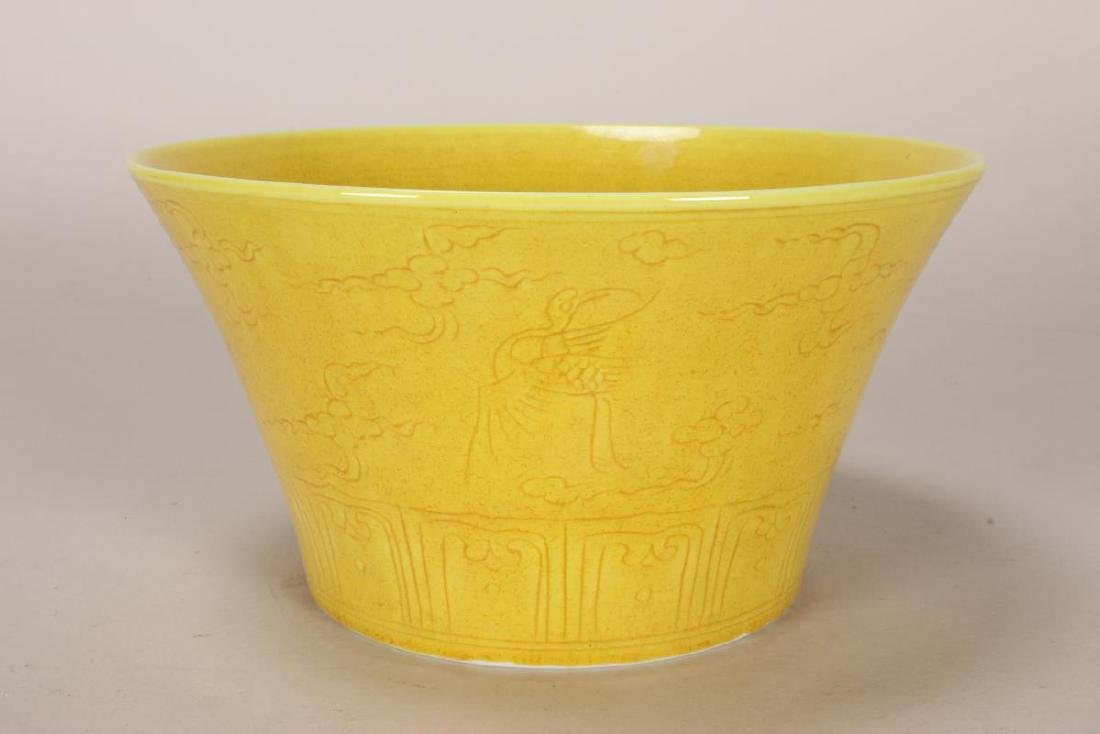Chinese Yellow Porcelain Bowl,
