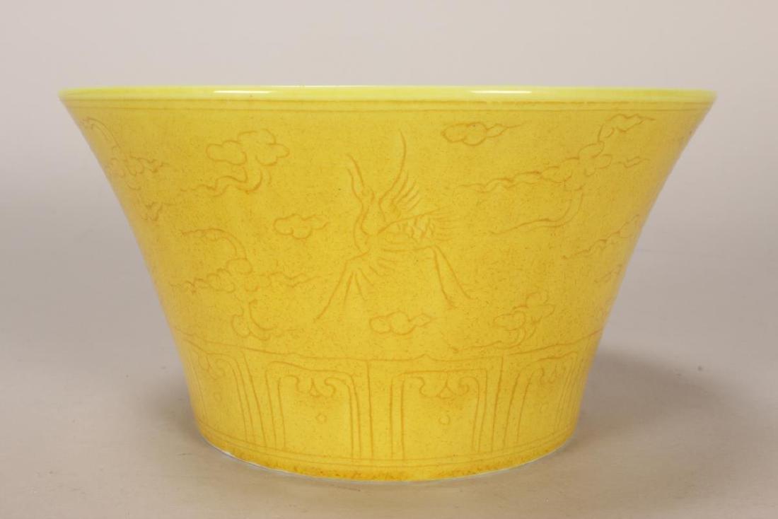Chinese Yellow Porcelain Bowl, - 2