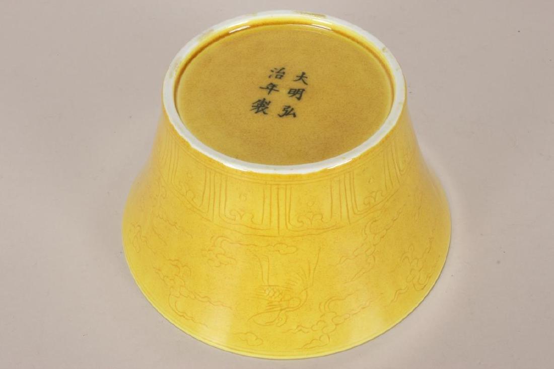 Chinese Yellow Porcelain Bowl, - 4