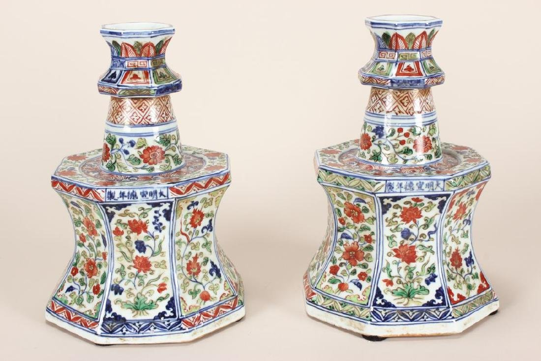 Pair of Chinese Wucai Porcelain Candle Stands,