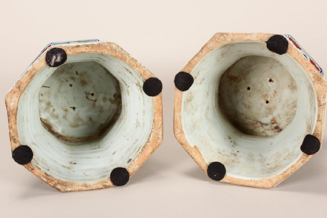 Pair of Chinese Wucai Porcelain Candle Stands, - 6