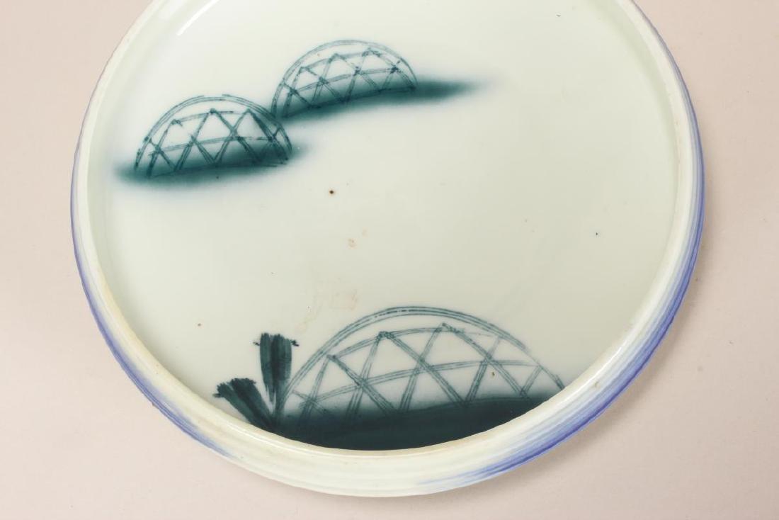 Japanese Stoneware Plate, - 2