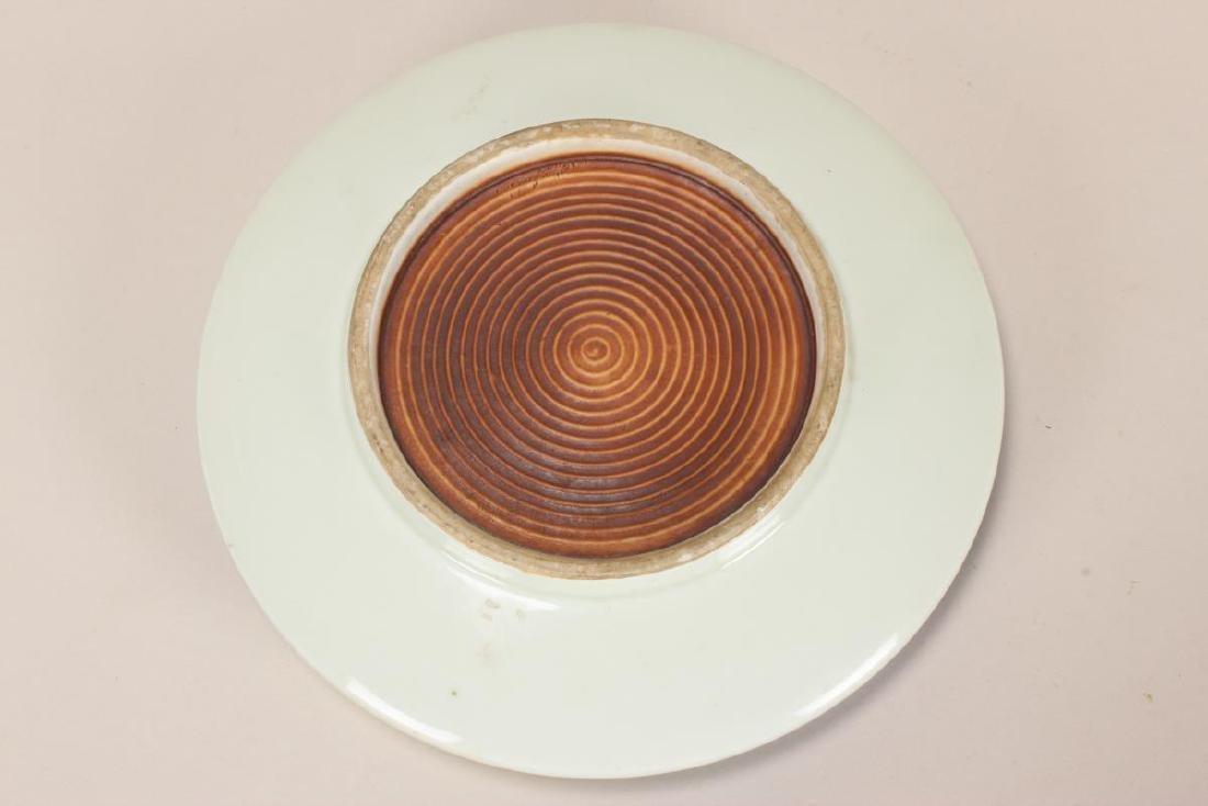 Japanese Stoneware Plate, - 4