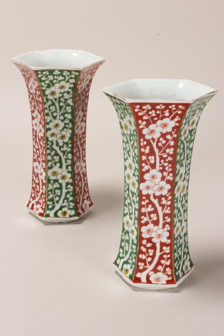 Pair of Chinese Facetted Waisted Porcelain Vases,
