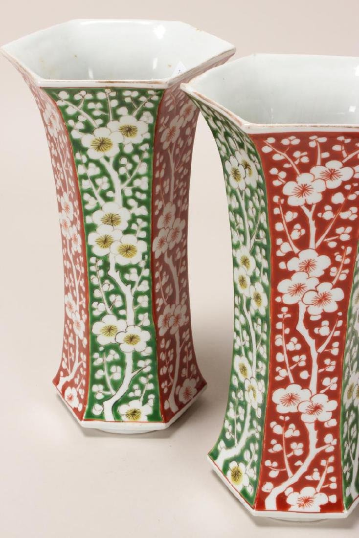Pair of Chinese Facetted Waisted Porcelain Vases, - 2