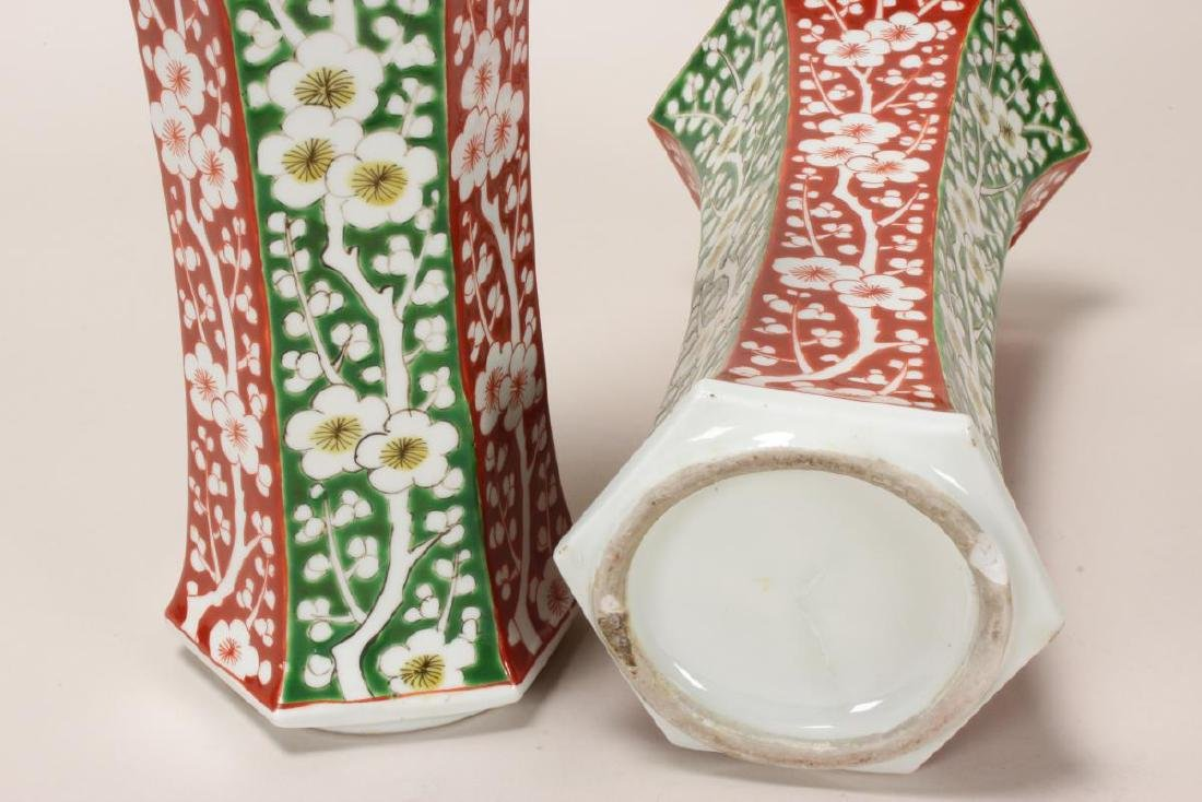 Pair of Chinese Facetted Waisted Porcelain Vases, - 3