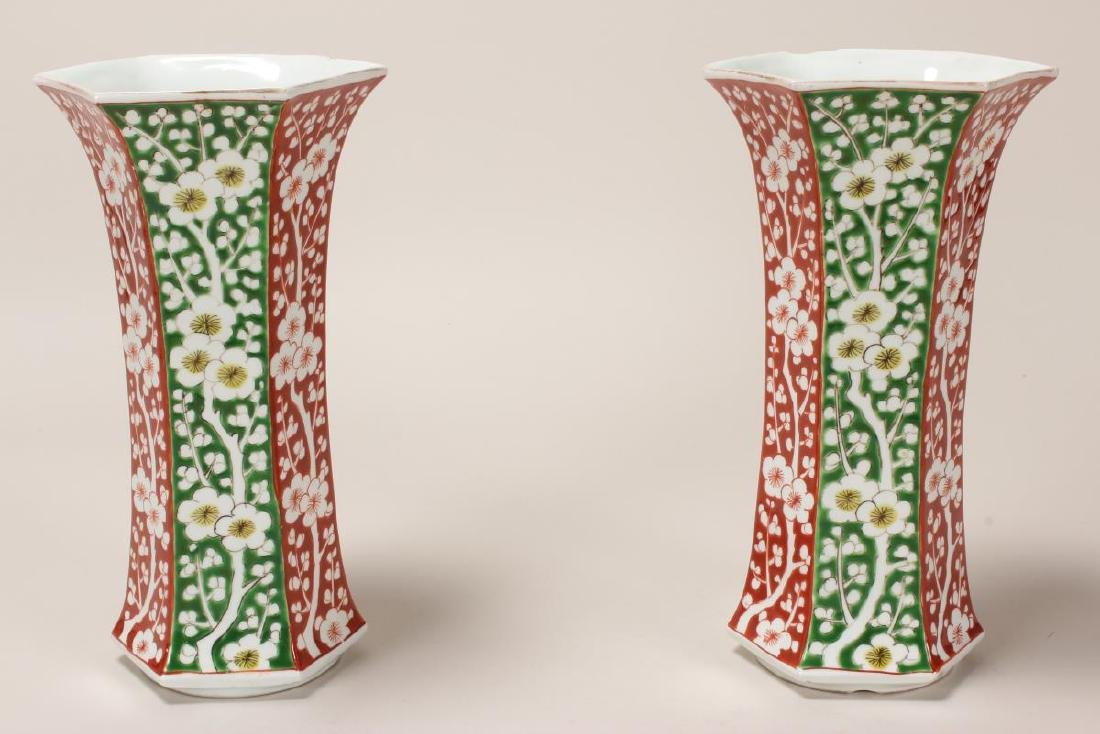 Pair of Chinese Facetted Waisted Porcelain Vases, - 4