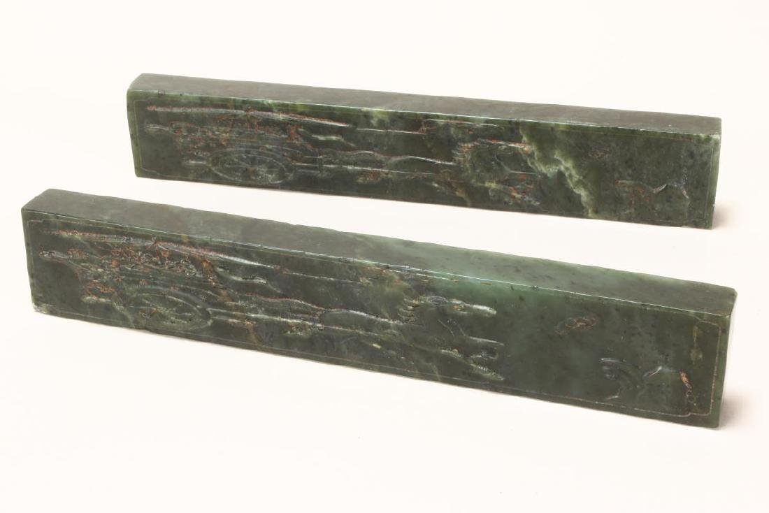 Wonderful Pair of Chinese Spinach Jade Scroll