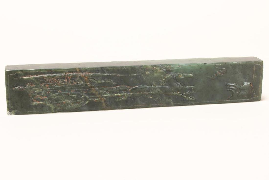 Wonderful Pair of Chinese Spinach Jade Scroll - 6