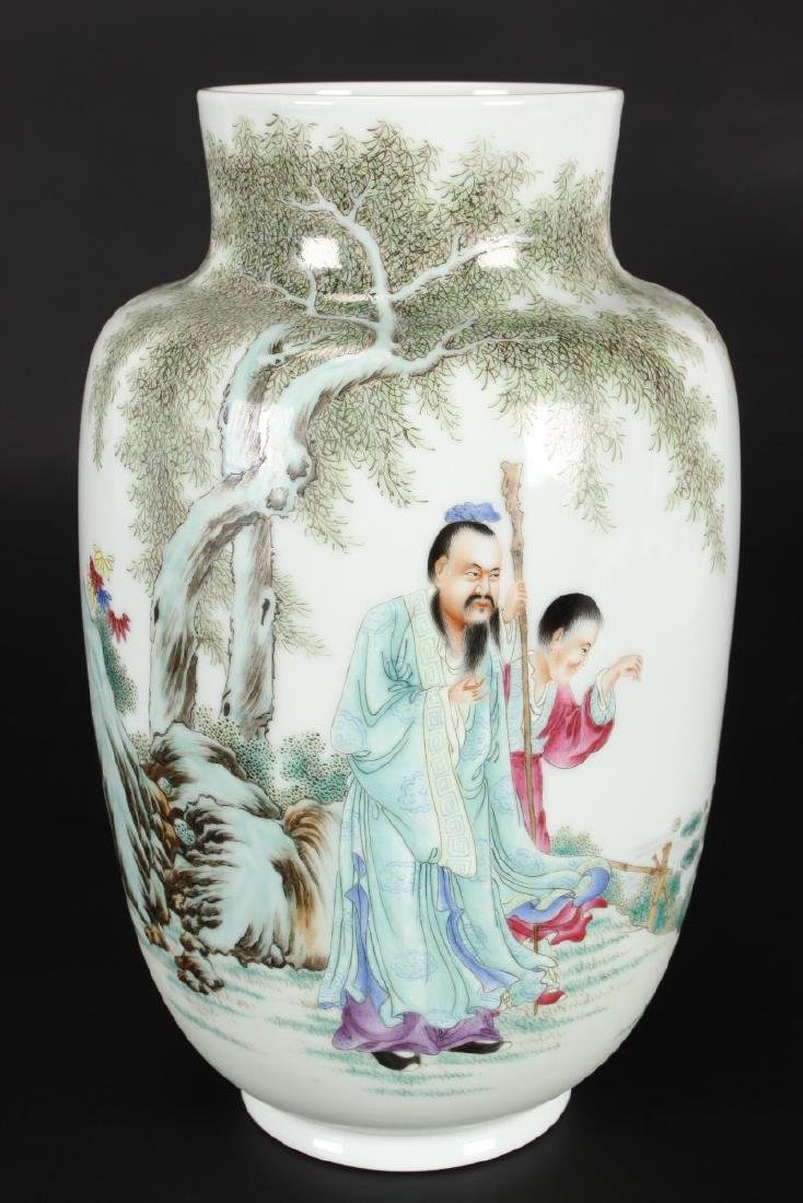 Chinese Republic Period Vase,