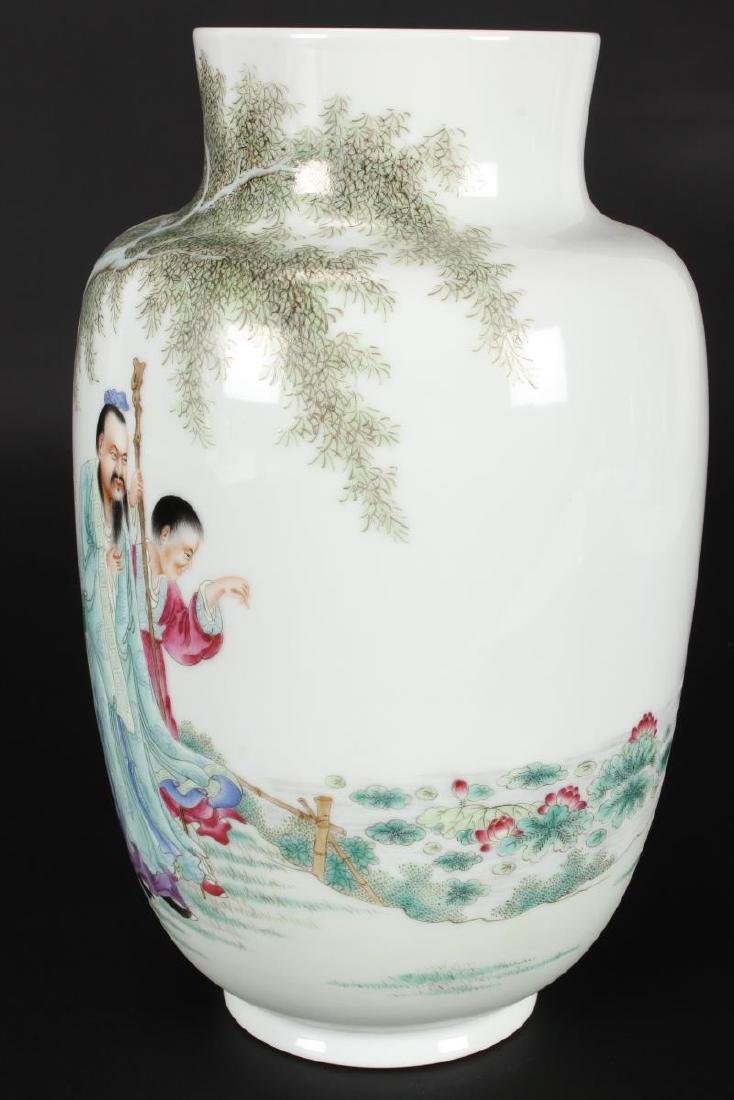 Chinese Republic Period Vase, - 3
