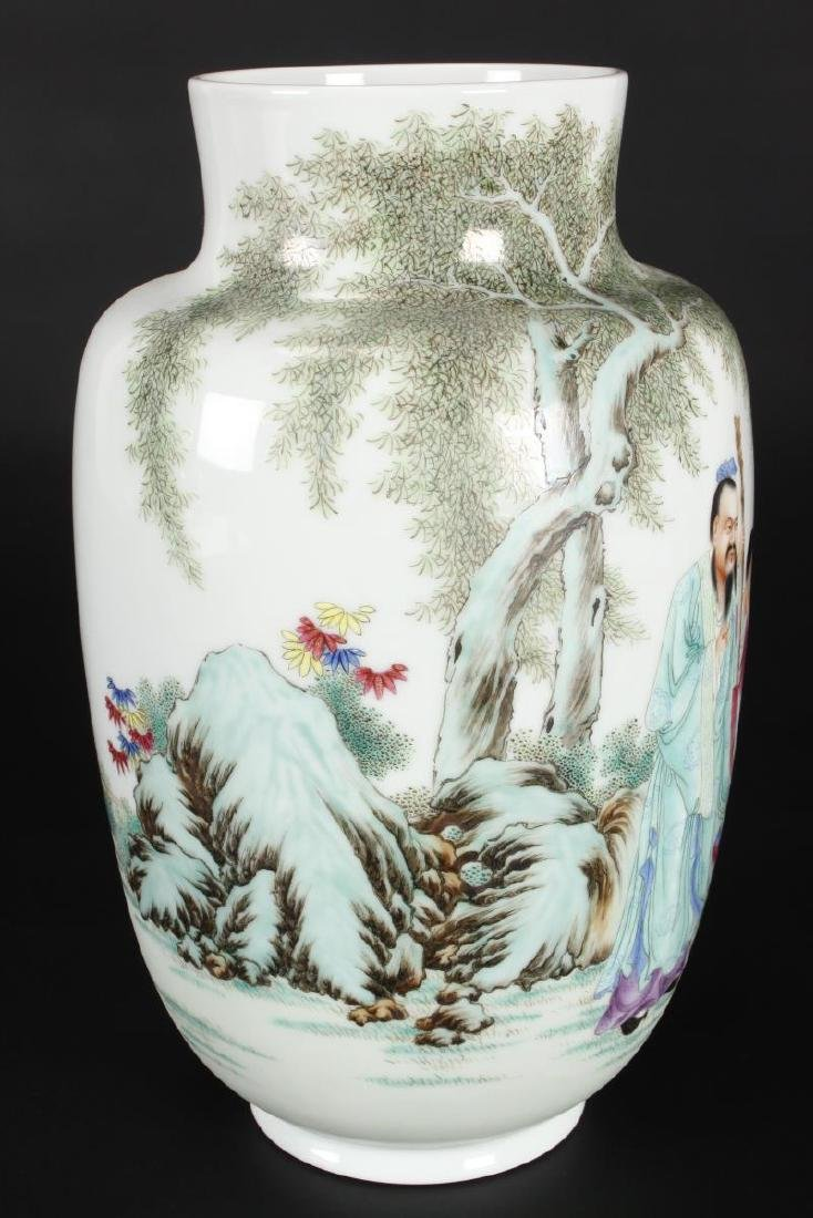 Chinese Republic Period Vase, - 4