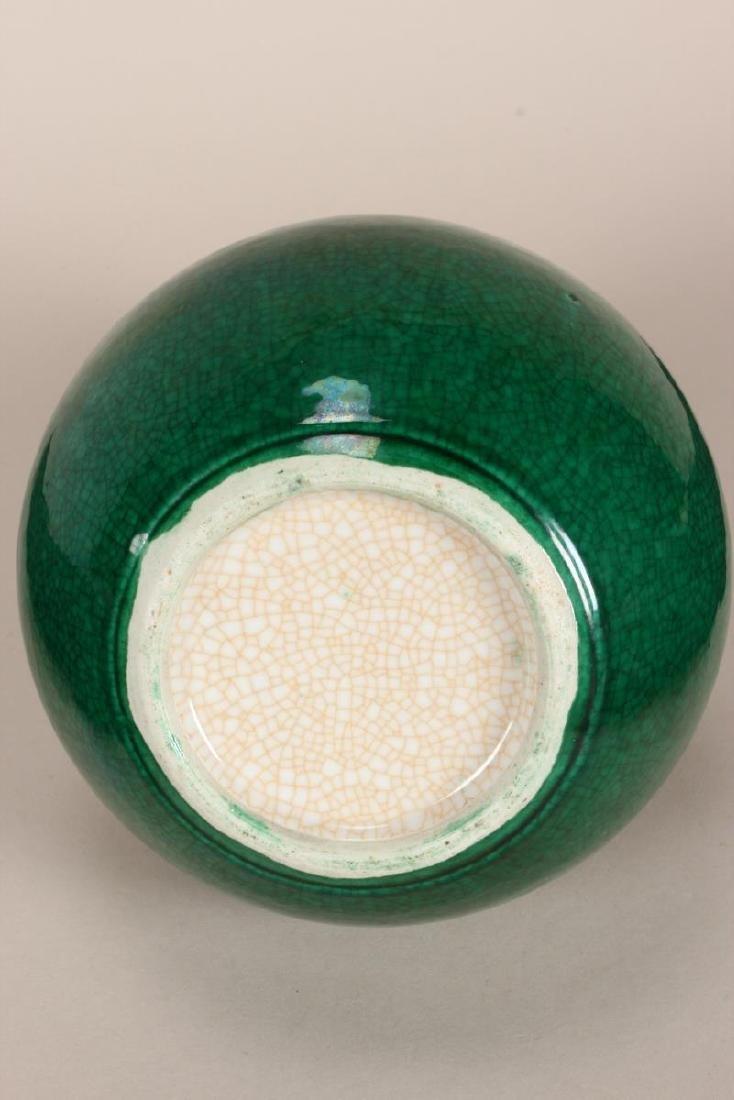 Good Chinese Monochrome Bottle Vase, - 3