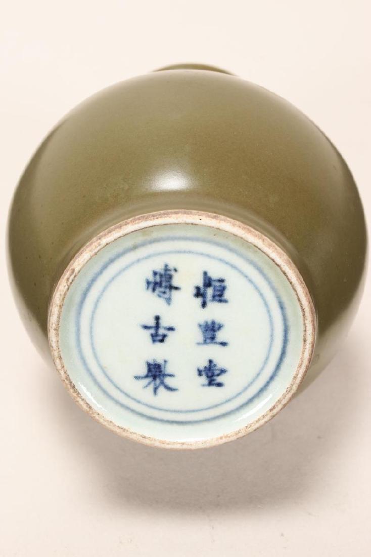 Chinese Porcelain Tea Dust Glaze Vase, - 3
