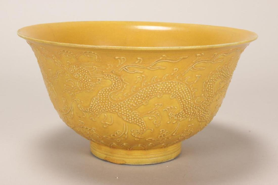 Good Chinese Deep Porcelain Imperial Yellow Bowl,