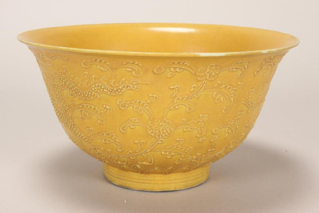 Good Chinese Deep Porcelain Imperial Yellow Bowl, - 2