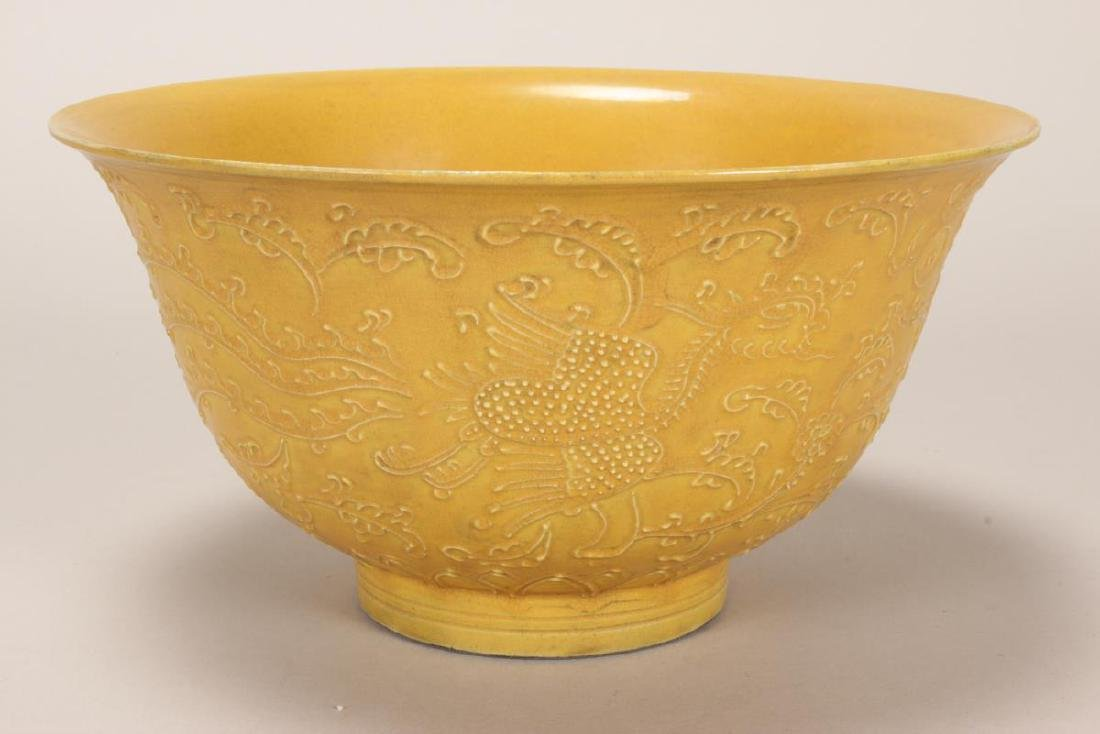 Good Chinese Deep Porcelain Imperial Yellow Bowl, - 3