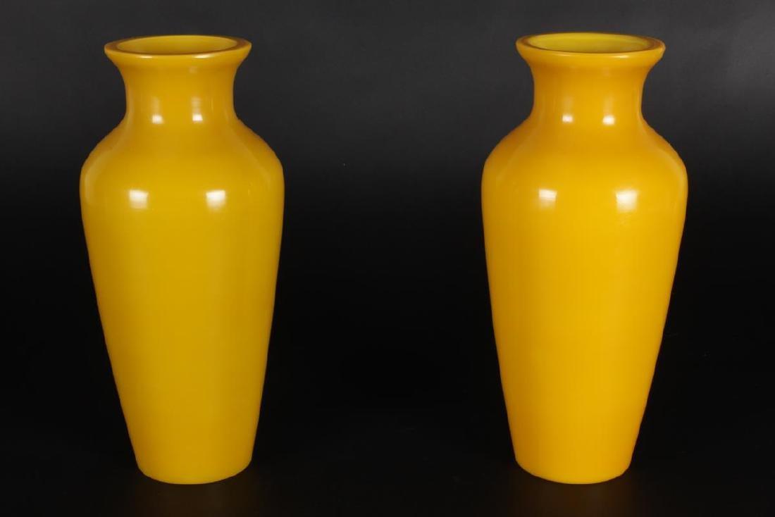 Pair of  Chinese Peking Glass Vases,