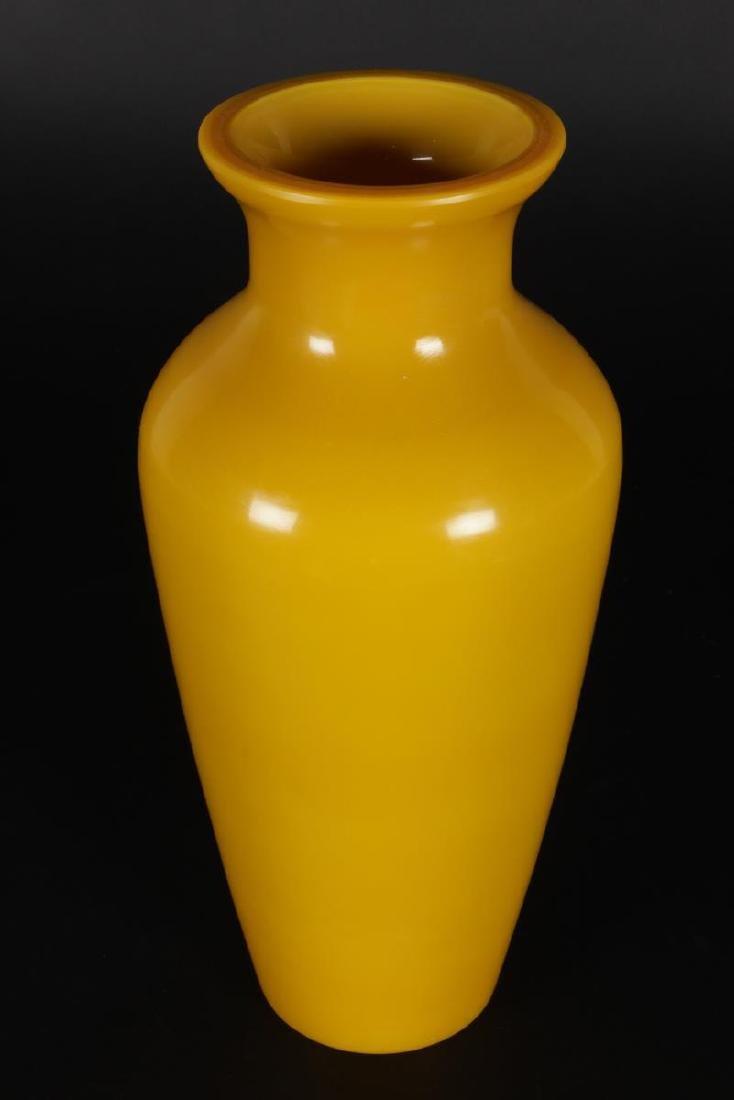 Pair of  Chinese Peking Glass Vases, - 2